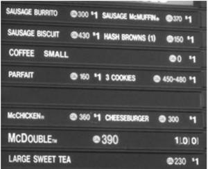 calories 3